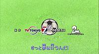 Inazuma_Eleven_go_Ep08_animesave.mkv