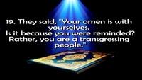 Surah Yasin, Surah Al-Waqiah & Surah Ar-Rahman Full - Mishary Rashid al Afasy.mp4