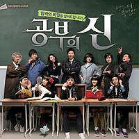 Ji Yeon (T-Ara) - Rolling.mp3