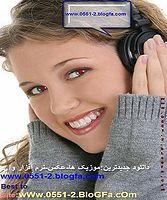 Shadmehr Aghili - Shirin O Farhad{www.0551-2.blogfa.com}.mp3