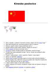 Kineske poslovice.doc