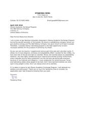 cover letter(홍효정).docx