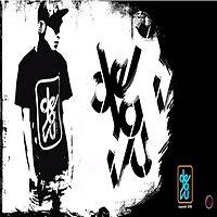 DEJAVU - Gua Kece Dari Lahir Breakbeat Dance Mix 2.mp3