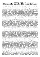 Sveti Sava - Sabrani spisi - Hilandarska povelja Simeona Nemanje 1.doc