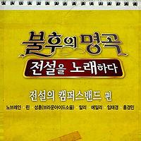 0513-1 알리 (Ali) - 연극이 끝난 후.mp3