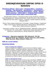 Srednjevekovni Srpski Spisi O Kosovu.doc