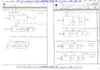 [تصویر: mabanibarqfakharian2wwwqiauir.pdf]